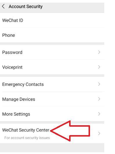 WeChat security center